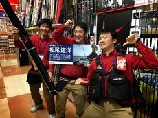 ポイント 広島八木店