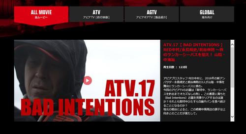 ATV17.png