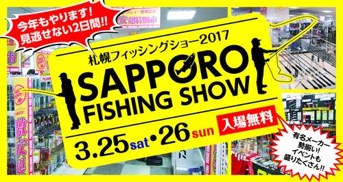 bnr_fishingShow.jpg