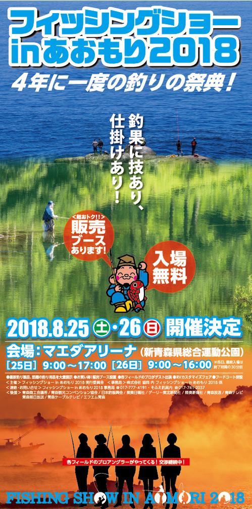 fishingshow.jpg