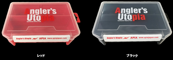 APIA LURE BOX 深型