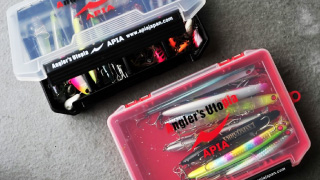 APIA LURE BOX