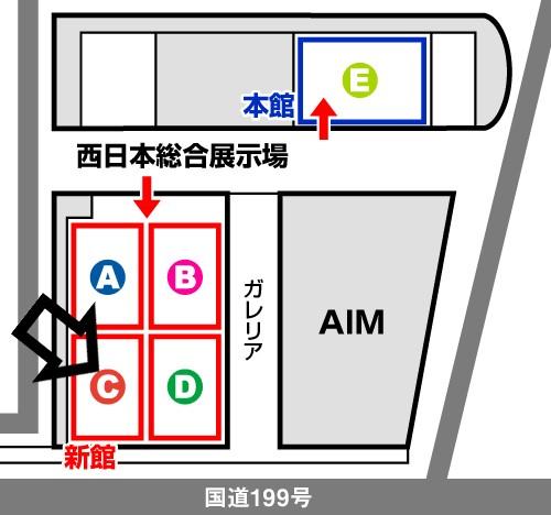 九州2.jpg