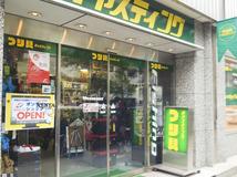 キャスティング 日本橋店