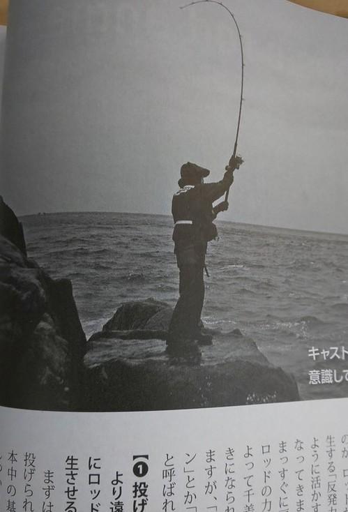 釣り東北3月⑥.jpg