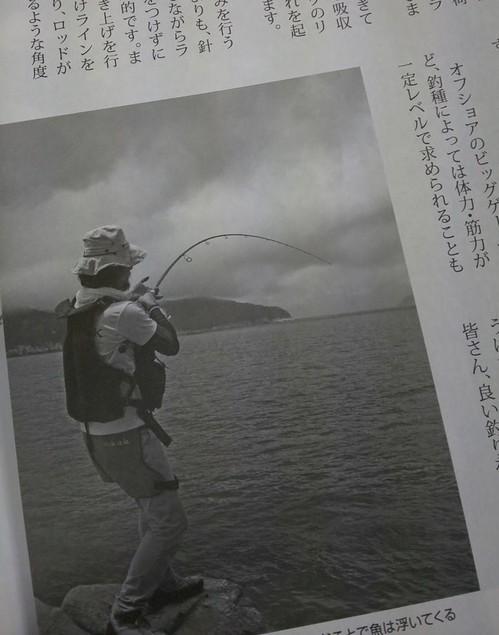 釣り東北3月⑦.jpg