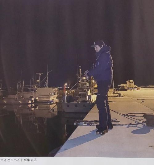 釣り東北4月②.jpg