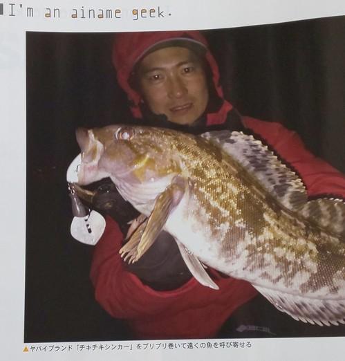 釣り東北4月③.jpg