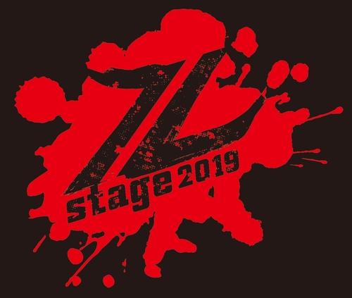 zstage_011-2.jpg