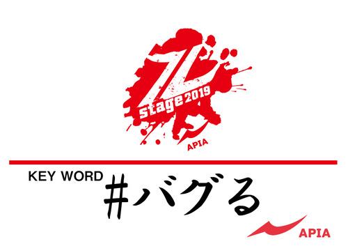 Zstage関東キーワード.jpg