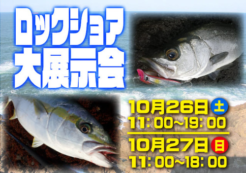 キャスティング福岡2019.10.26.jpg