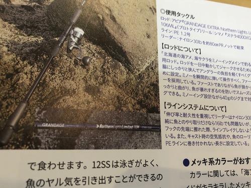 image雑誌3.jpg