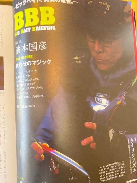 image雑誌5.jpg