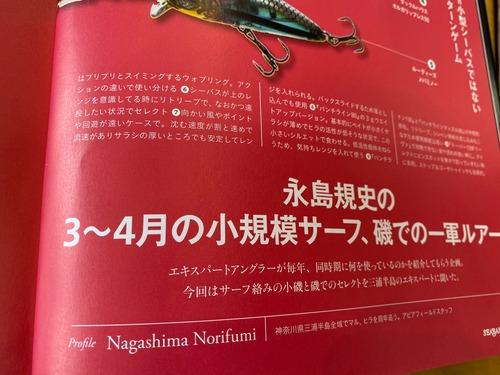 image雑誌7.jpg