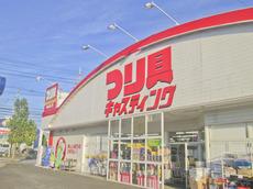 キャスティング 東千葉店