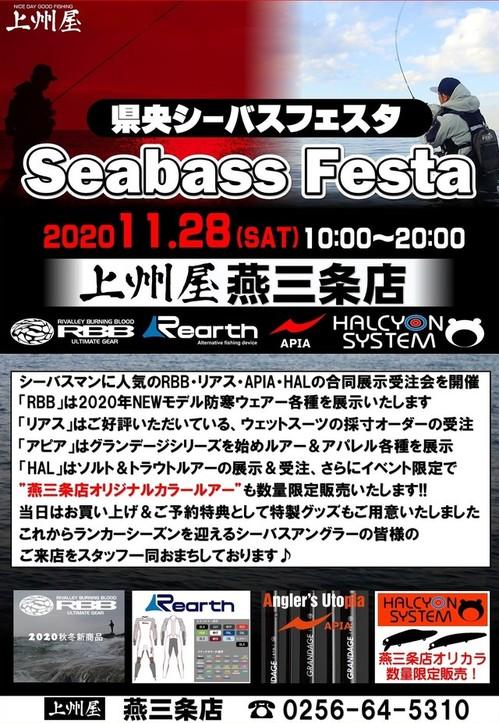 tpc256365-main.jpg