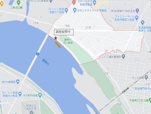 秋田会場.png