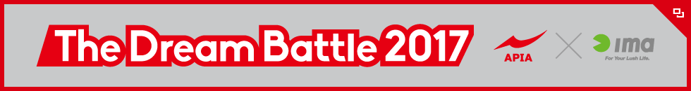 THE DREAM BATTLE 2017